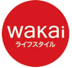 wakai-logo